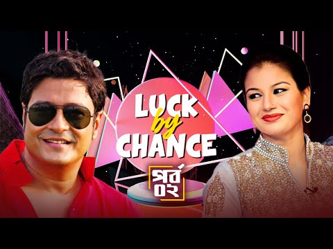 LUCK by CHANCE (epi 2)