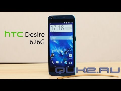 Экспресс-обзор HTC Desire 626G ◄ Quke.ru ►
