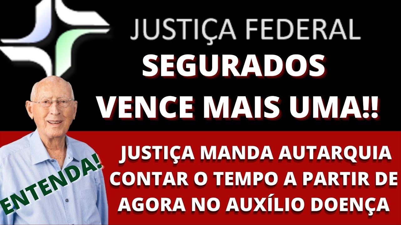 INSS: JUSTIÇA DA VITÓRIA E MANDA INCLUIR O AUXÍLIO-DOENÇA QUE IRÁ FAZER DIFERENÇA NA APOSENTADORIA.