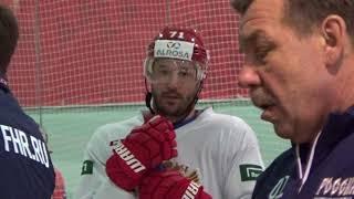 Ковальчук - в белом, Мозякин - в салатовом! Первая тренировка сборной России перед Ои-2018