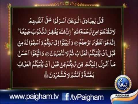 Dora e Quran para 24-A