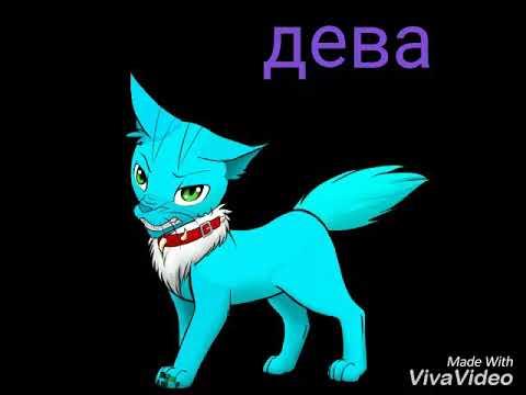 аватар мейкер коты 2 играть онлайн