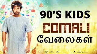 90s Kids Parithabangal | Explained | Tamil | Kishore kumar E