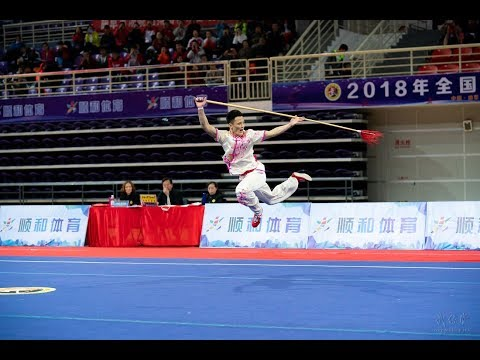 Men's Qiangshu 男子枪术 第1名 山东队 褚浩然 9.68分 Shan Dong Chu Hao Ran