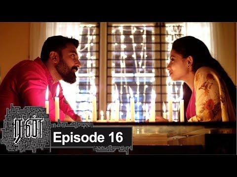 RUN Episode 16, 23/08/19