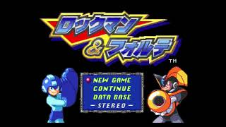 15 Minutes of Video Game Music - TenguMan Stage from RockMan & Forte