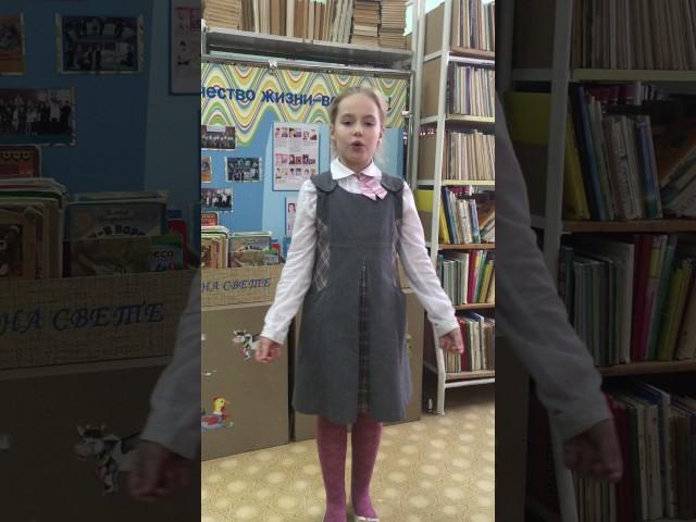 Изображение предпросмотра прочтения – СофьяКашапова читает произведение «Стрекоза и Муравей» И.А.Крылова