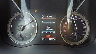 Дизельный Hyundai Tucson  8AT - разгон от 0 до 100