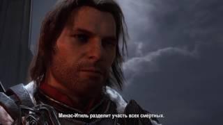 «Средиземье: Тени войны» — сюжетный трейлер (русские субтитры)