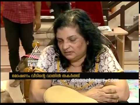 Huge theft in Aluva | FIR 16 Feb 2019