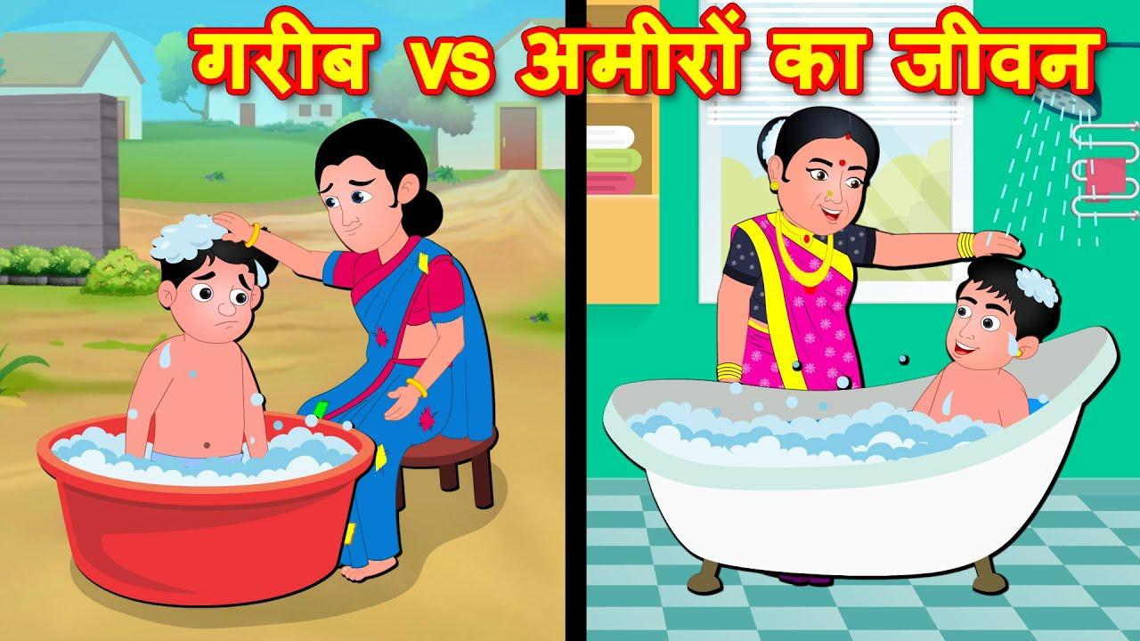 Must Watch Funny Video गरीब vs अमीरों का जीवन Garib vs Ameer Jeevan Hindi Kahaniya   Comedy Video