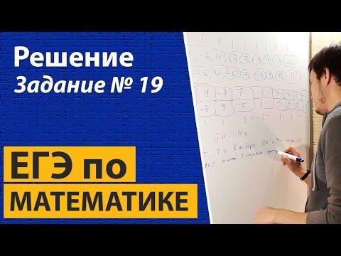 Этот Математический Трюк удивит Твоего Учителя Математикииз YouTube · Длительность: 26 мин50 с
