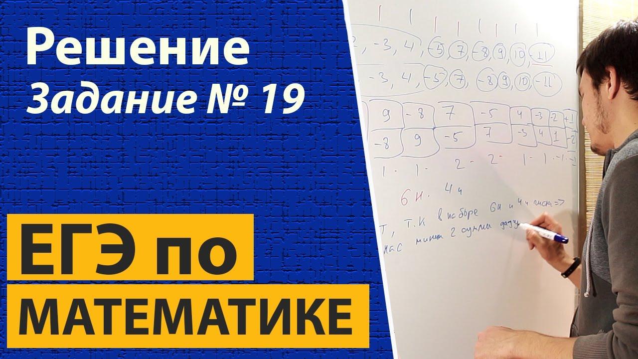 Ивантеевка расселение на школьной новости
