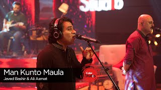 Man Kunto Maula, Javed Bashir & Ali Azmat, Episode 2, Coke Studio Season 9 Mp3