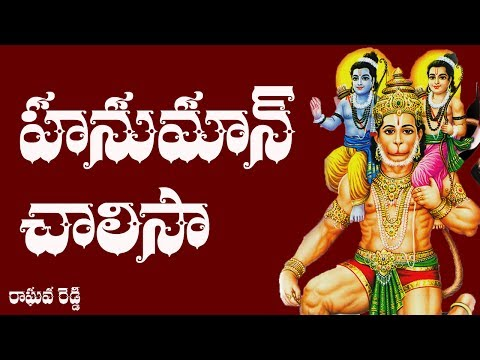Hanuman Chalisa by Pandit Jasraj & Shankar Mahadevan from YouTube · Duration:  12 minutes 38 seconds