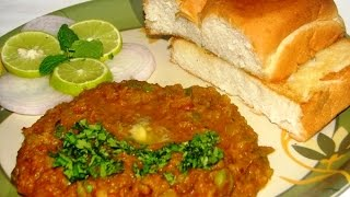 pav bhaji recipe in hindi