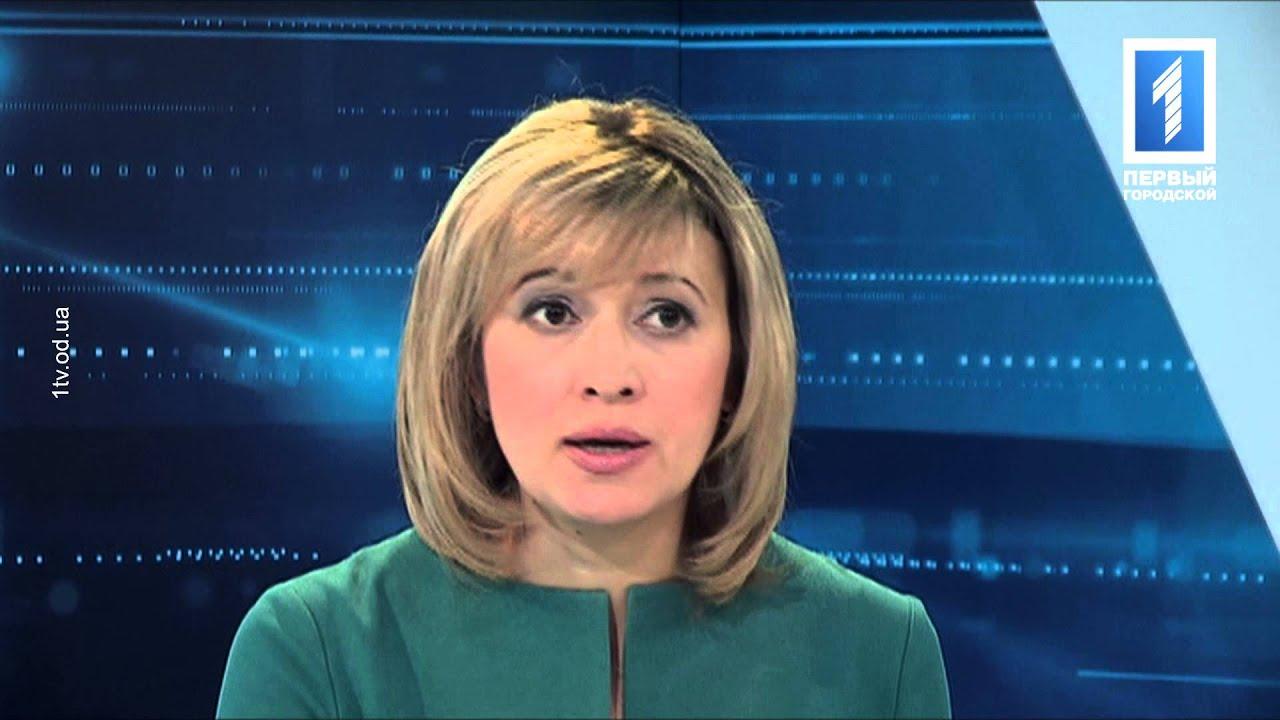 Новости ноябрьск онлайн
