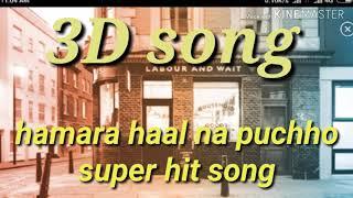 Hamara haal na puchho 3d song new song