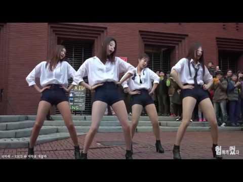 Poy Poy Bhojpuri Song
