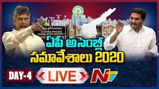 AP Assembly LIVE || AP Assembly Special Sessions Live || AP Capital Issue  LIVE