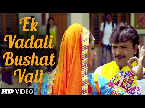 Ek Vadali Bushat Vali | Rakesh Barot | VIDEO SONG | Gori Taro Piyu Kare Pokar | New Gujarati Movie