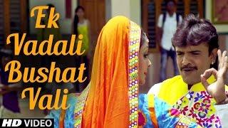 Ek Vadali Bushat Vali   Rakesh Barot   VIDEO SONG   Gori Taro Piyu Kare Pokar   New Gujarati Movie