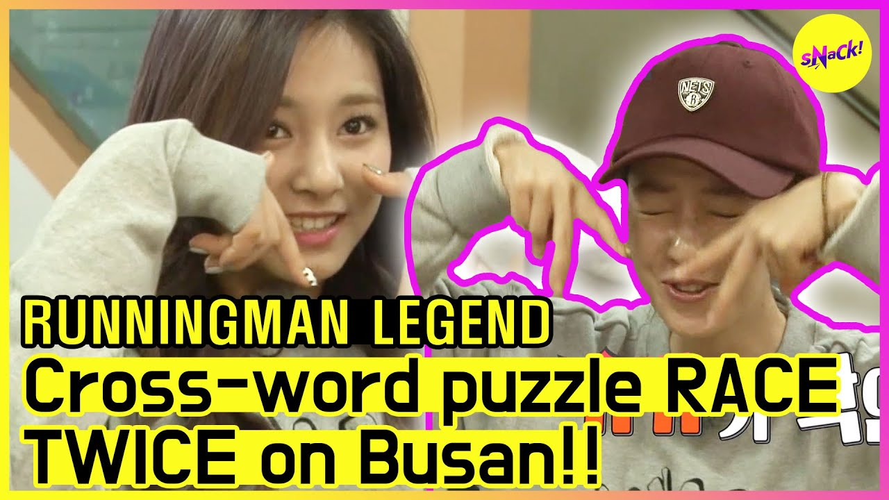 [RUNNINGMAN THE LEGEND] The RACE with TWICE on Busan!! (ENG SUB)