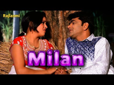 मिलन  || Milan || Sonu Sharma & Kavita Joshi || Uttar Kumar