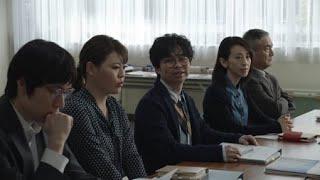 """浜野謙太 """"必ずやってくるその日"""" 、大規模修繕委員長を熱演 「 カ シ ..."""