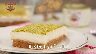 Aish Al Saraya Recipe