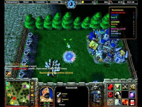 WarCraft - Люди против Зомби! #2