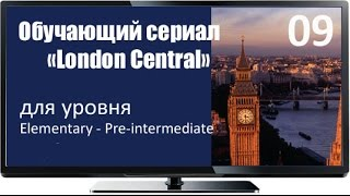 Обучающий сериал на английском London Central Episode 09 A bundle of nerves