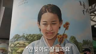 [Vlog/브로그] Exploring Chuncheon…