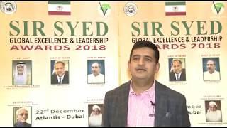 Mr. Ejaz Naim @ Sir Syed Global Excellence Awards 2018