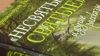2017-08-15 г. Брест. Результаты читательского рейтинга «Лучшая книга месяца». Новости на Буг-ТВ.