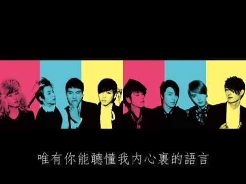 Download lagu mp3 [sing along] Super Junior M - 每天 (Forever with you) terbaru