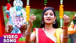 Superhit Bhajan Song 2017 - विष्णु के रूप - Bhakti Vandana - Priyanka Singh - Bhojpuri Hit Songs