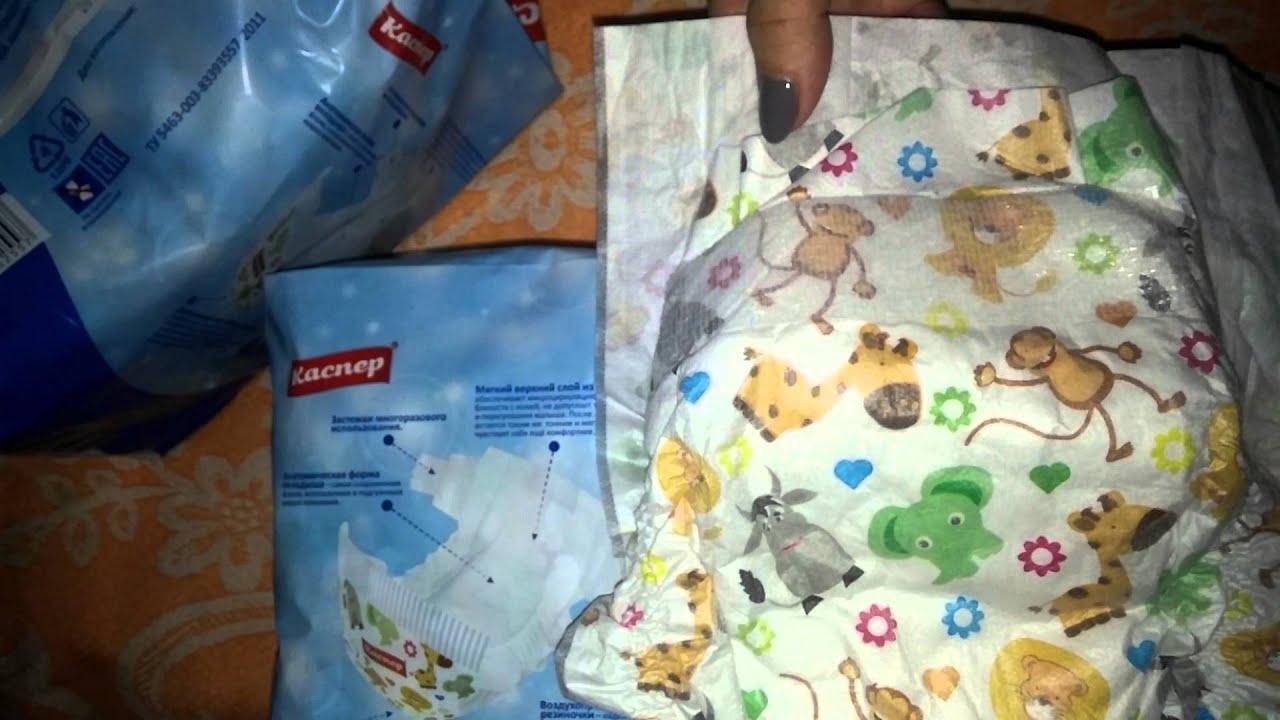 Скидка на подгузники Pampers Active baby-dry! - YouTube