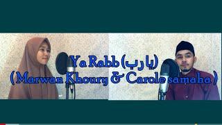 ya rab (يارب) _ Marwan khoury & Carole samaha _ cover by munzir Q & Tata