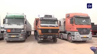 نقص الشاحنات العراقية في ساحة التبادل مع الأردن العائق الرئيس أمام حركة التجارة - (1-10-2017)