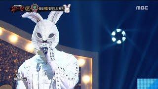 [2round] rabbit - love , 할리우드 토끼 - 연애 , 복면가왕 20181202