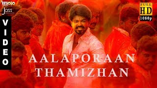 Aalaporaan Thamizhan Cover - Mersal | Full Video HD