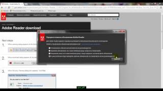 Как открыть PDF файл (Видеоурок)