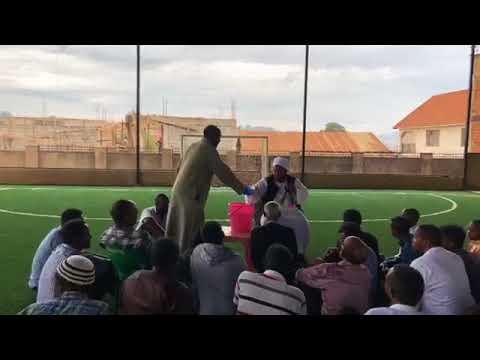 Xarunta Ku Meel Gaadhka ah EE Magalada Kampala Uganda