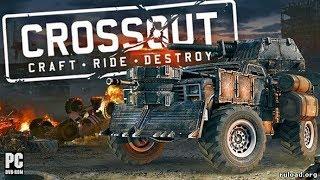 Учимся играть в Crossout (1)