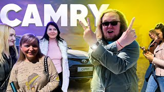 Toyota Camry 2021 - Большой тест-драйв