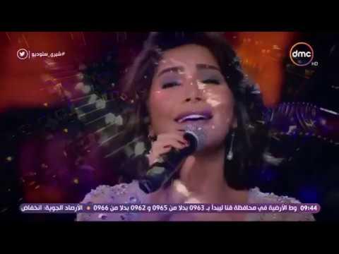 Lagu Arab Indah By Sherine (kida Ya Albi) 2018
