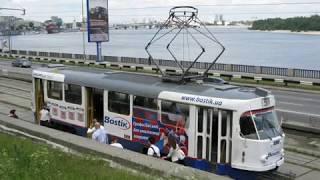 Київські трамваї (2005-2010)