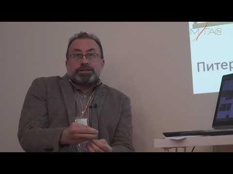 Московская клиническая конференция/Гештальт-подход в клинической практике/Доклад Сергея Бабина