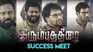 IrumbuThirai Success Meet | Vishal, Arjun, Samantha | Yuvan Shankar Raja | P.S. Mithran